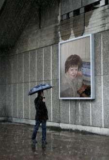 Надежда Юрьевна, фото